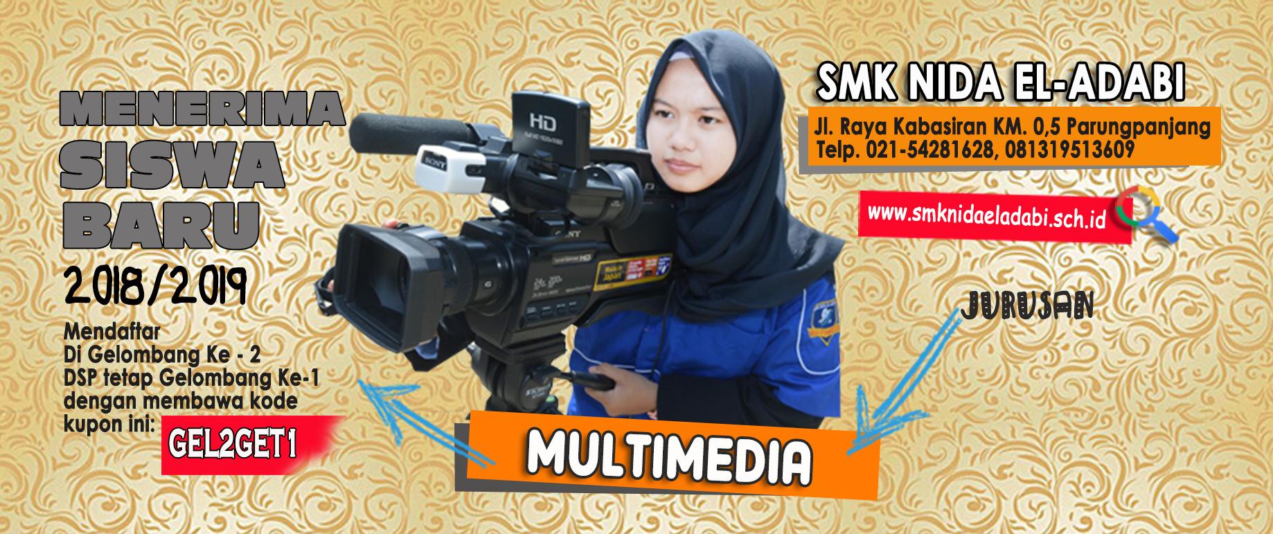 SMK Parungpanjang